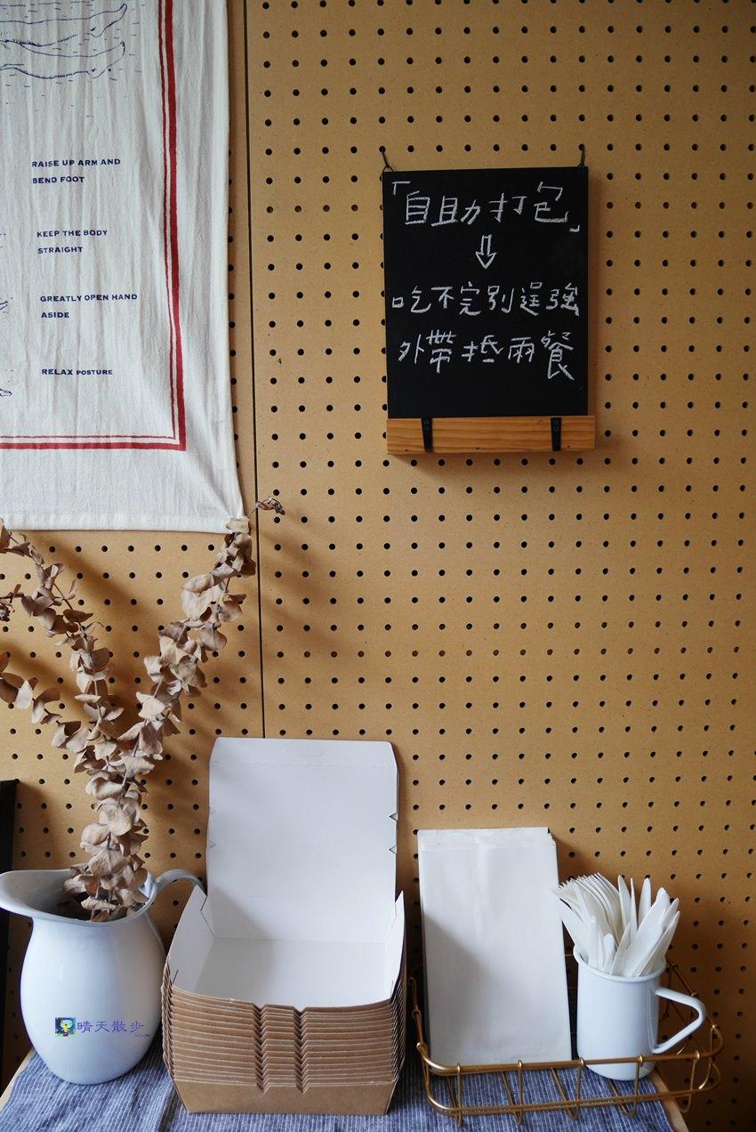 20170831143307 37 - 台中早午餐︱hoyo café~西區國美館綠園道老屋咖啡館 驚豔美味早午餐 吃不完打包抵兩餐
