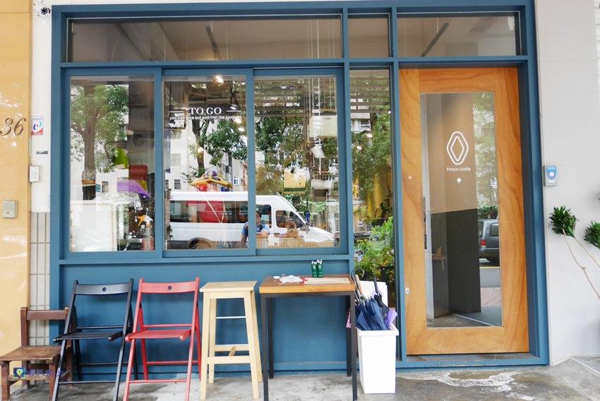 20170831143356 46 - 台中早午餐︱hoyo café~西區國美館綠園道老屋咖啡館 驚豔美味早午餐 吃不完打包抵兩餐