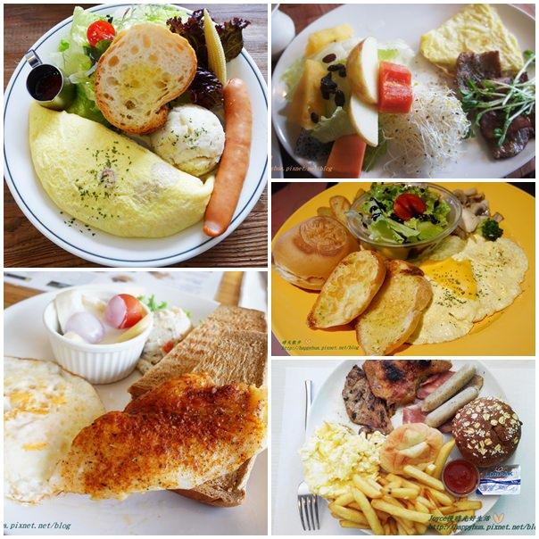 20170911094933 35 - 台中西區早午餐口袋名單~精選10家優質早午餐 約會聚餐好選擇