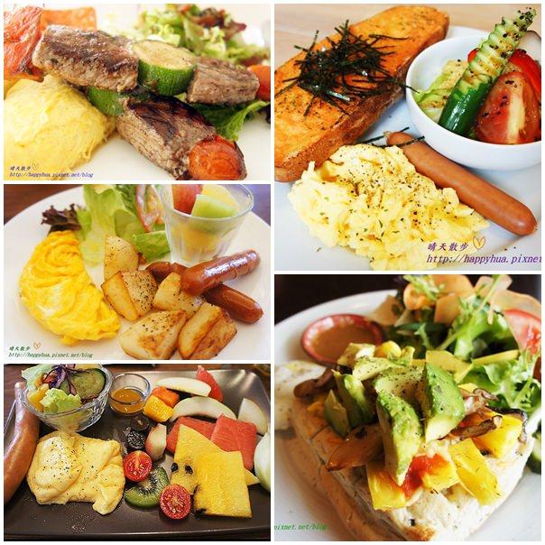 20170911094935 37 - 台中西區早午餐口袋名單~精選10家優質早午餐 約會聚餐好選擇