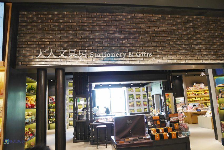 20170922100012 12 - 秀泰廣場小書房Petite Étude~中部最優雅的文青書店 IG打卡熱點 附設那個那個咖啡店