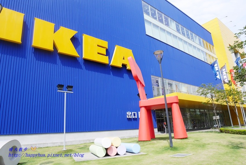 20170925085023 33 - 台中IKEA早餐~中西式銅板早餐 飲料無限續杯 平價早午餐 環境舒適 停車方便
