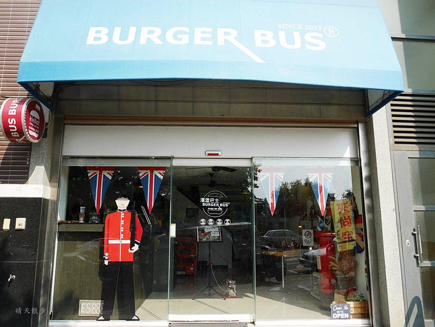 20171002144326 55 - 【熱血採訪】台中早午餐|漢堡巴士Burger Bus~傳統英式早餐、英式漢堡專賣店 英國開車玩一圈 結合藝術和美食的英國風文青餐館(東區早午餐)