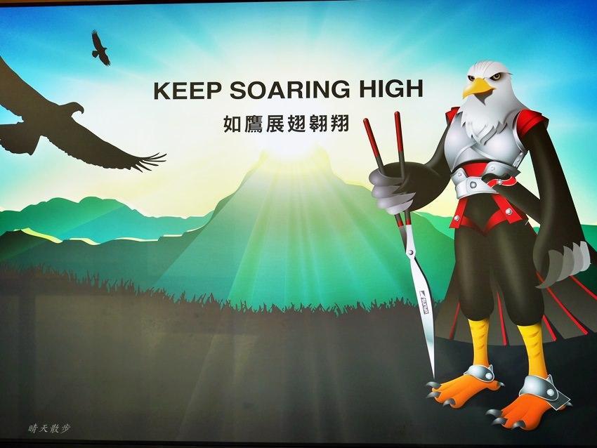 20171006002437 58 - 熱血採訪|維勝特企業Sunya~台灣之光打造台灣精品 長銷各國的優質園藝工具 輕巧省力好用的專利花剪、修枝剪