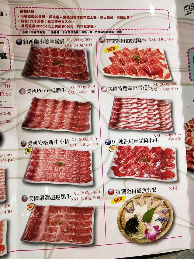 20171027003733 51 - 台中火鍋︱肉多多火鍋台中向上店~比火鍋吃到飽還要飽 肉肉多到爆
