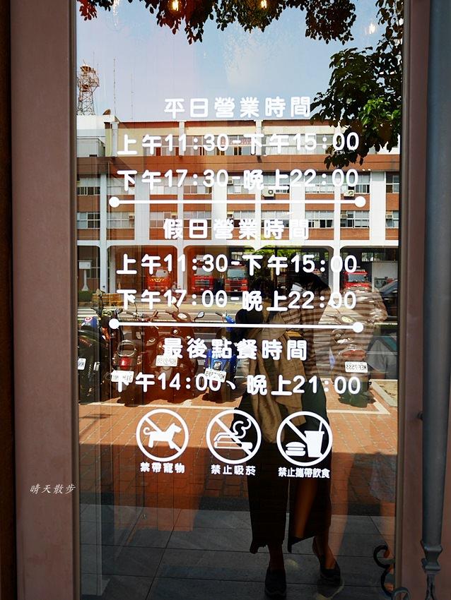20171030145637 64 - 【熱血採訪】台中燒肉|澄居烤物燒肉~彷彿置身咖啡館 台灣大道優雅燒肉餐廳