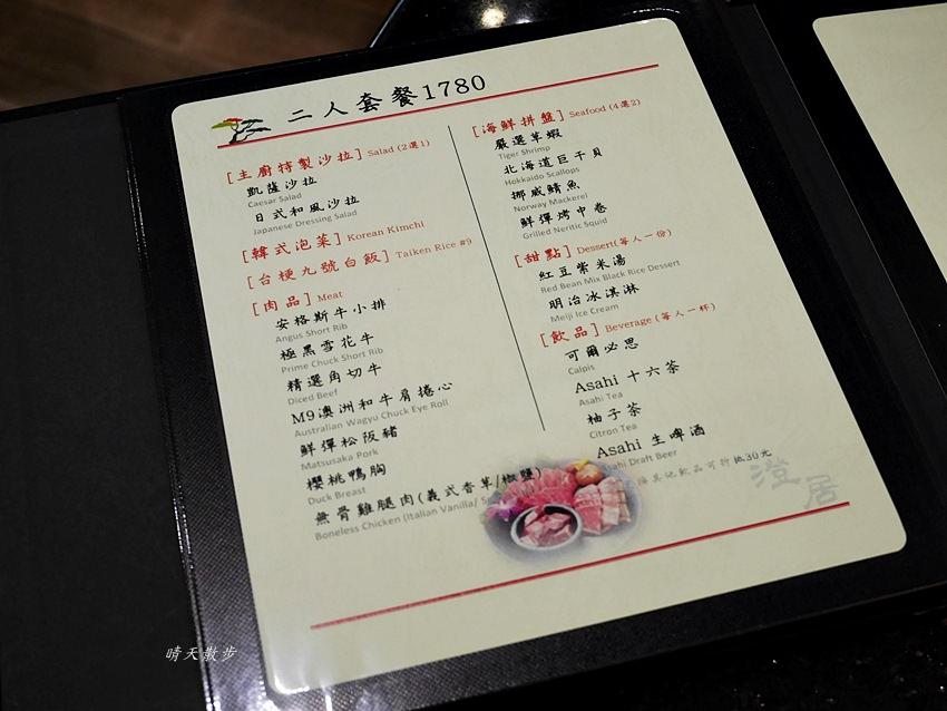 20171030145643 79 - 【熱血採訪】台中燒肉|澄居烤物燒肉~彷彿置身咖啡館 台灣大道優雅燒肉餐廳