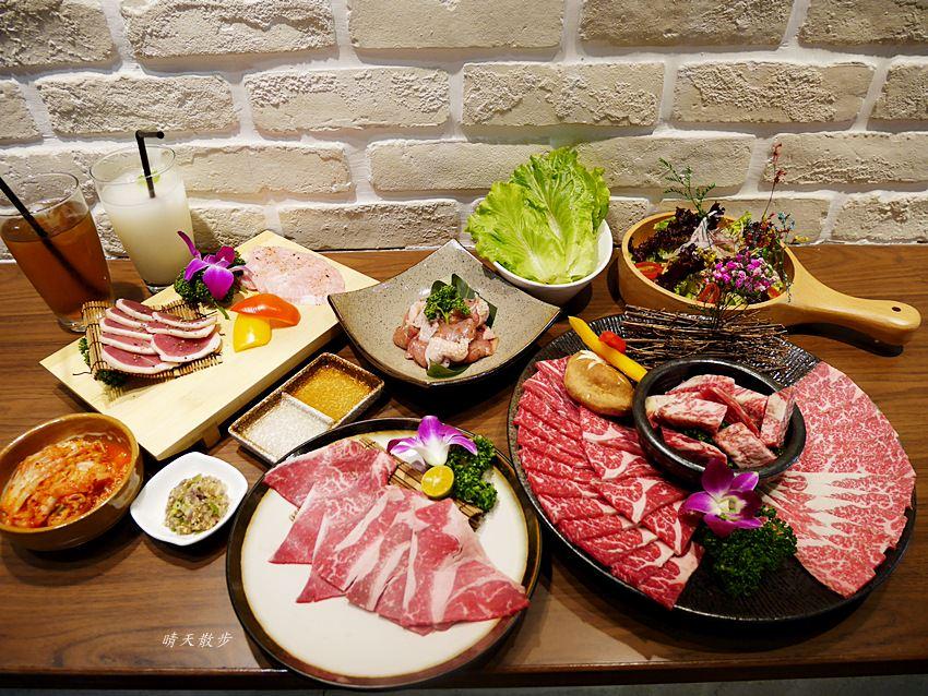 20171030145748 60 - 【熱血採訪】台中燒肉|澄居烤物燒肉~彷彿置身咖啡館 台灣大道優雅燒肉餐廳