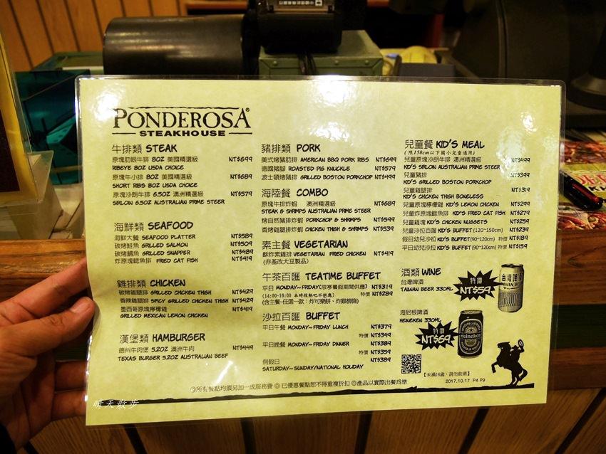 20171105001912 92 - 台中吃到飽|龐德羅莎牛排沙拉中港店PONDEROSA~點排餐送沙拉吧吃到飽 小資家庭善用週三家庭日省更多