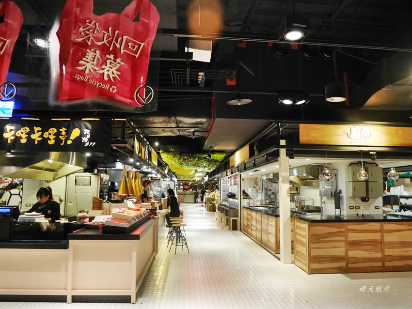 20171109105530 84 - 減塑生活|台中金典綠園道第六市場 回收袋募集 買菜兼減塑 塑膠袋回收再利用