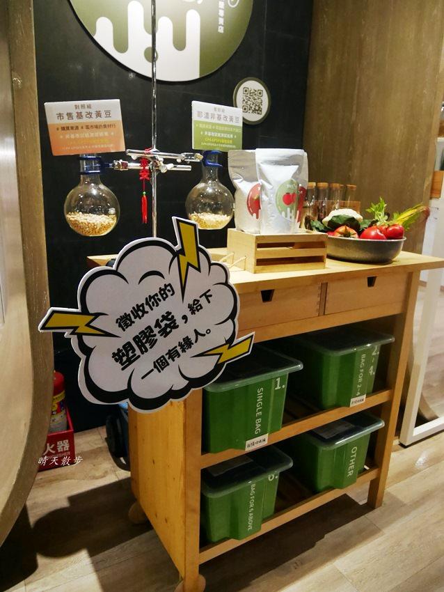 20171116084414 81 - 減塑生活|耶濃豆漿店 徵收你的塑膠袋! 聽音樂順便回收塑膠袋 金典綠園道B1午茶空間