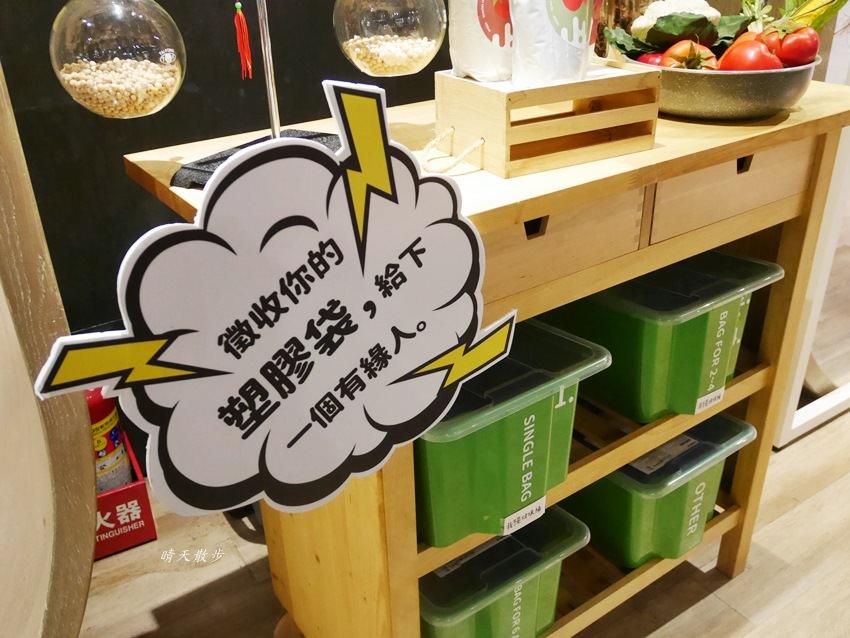 20171116084416 53 - 減塑生活|耶濃豆漿店 徵收你的塑膠袋! 聽音樂順便回收塑膠袋 金典綠園道B1午茶空間