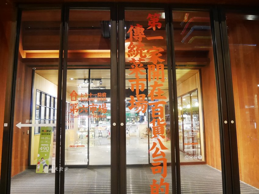 20171116084426 52 - 減塑生活|耶濃豆漿店 徵收你的塑膠袋! 聽音樂順便回收塑膠袋 金典綠園道B1午茶空間