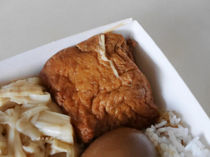 20171203213743 70 - 台中便當|富鼎旺~台中豬腳老店的魯肉飯便當 平價又下飯的小資用餐好選擇