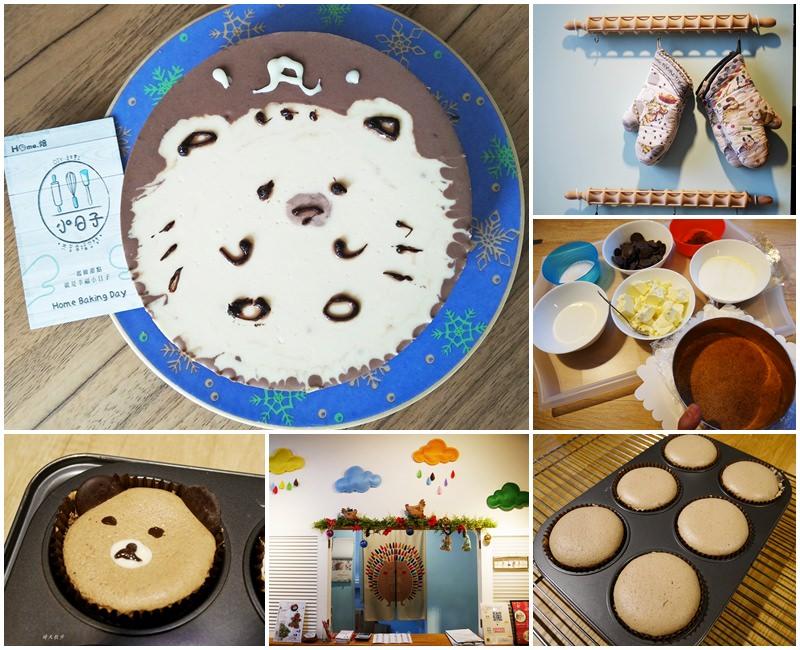 台中親子 Home焙小日子 新時代店~超療癒自助烘焙教室 親子同樂甜點DIY 鐵漢也能做蛋糕