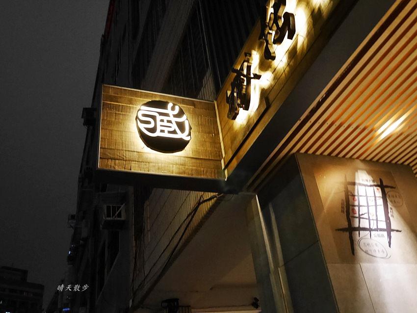 20171208150929 31 - 熱血採訪|臧拙G9屋~深夜食堂也能吃到精選台灣桂丁雞!還有聖誕節飲品美到冒泡!