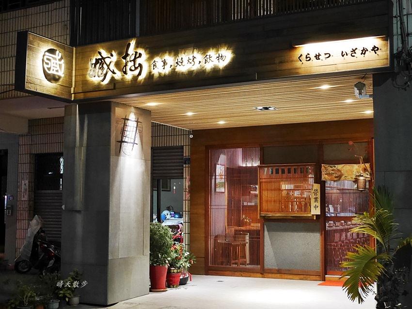 20171208150933 33 - 熱血採訪|臧拙G9屋~深夜食堂也能吃到精選台灣桂丁雞!還有聖誕節飲品美到冒泡!