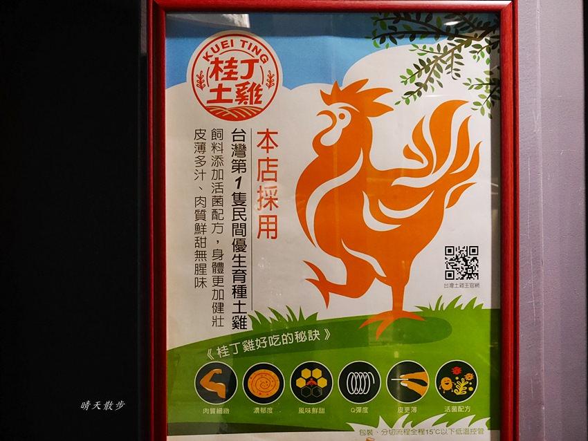 20171208150957 75 - 熱血採訪|臧拙G9屋~深夜食堂也能吃到精選台灣桂丁雞!還有聖誕節飲品美到冒泡!