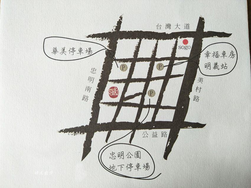 20171208230225 40 - 熱血採訪|臧拙G9屋~深夜食堂也能吃到精選台灣桂丁雞!還有聖誕節飲品美到冒泡!