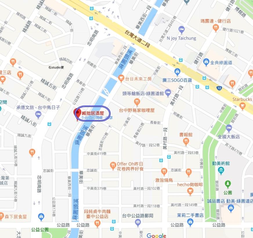 20171209005703 62 - 熱血採訪|臧拙G9屋~深夜食堂也能吃到精選台灣桂丁雞!還有聖誕節飲品美到冒泡!