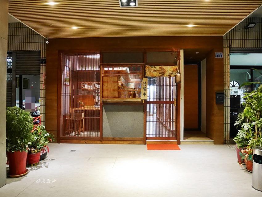 20171209010447 35 - 熱血採訪|臧拙G9屋~深夜食堂也能吃到精選台灣桂丁雞!還有聖誕節飲品美到冒泡!
