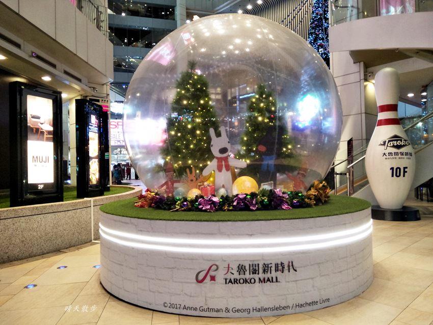 20171215101918 21 - 大魯閣新時代購物中心|2017麗莎和卡斯柏聖誕派對 最受歡迎的法國經典繪本角色 全台最高室內聖誕樹