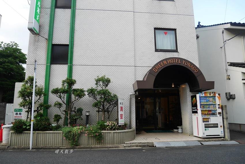 鳥取住宿 米子綠色旅館Green Hotel Yonago~近米子車站的平價商旅 有禁菸房 附免費咖啡