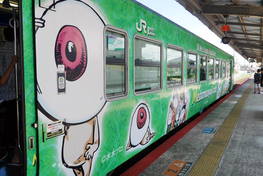 鳥取住宿 東橫INN米子站前~近米子車站  附免費早餐 12歲以下兒童入住免費 來去境港找鬼太郎