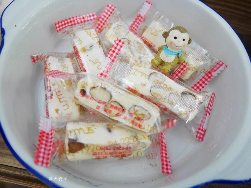 20171226094038 30 - 熱血採訪|Yummy Sweets雅蜜斯牛軋堂~隱身巷弄的夢幻鄉村風甜點店 下午茶、伴手禮、彌月禮盒都吸睛 不是甜點控 也會愛上它