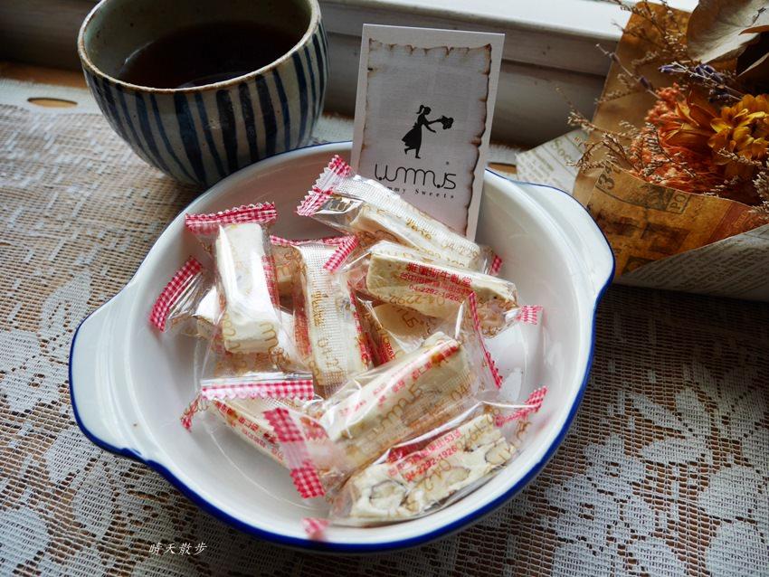 20171226094045 53 - 熱血採訪|Yummy Sweets雅蜜斯牛軋堂~隱身巷弄的夢幻鄉村風甜點店 下午茶、伴手禮、彌月禮盒都吸睛 不是甜點控 也會愛上它