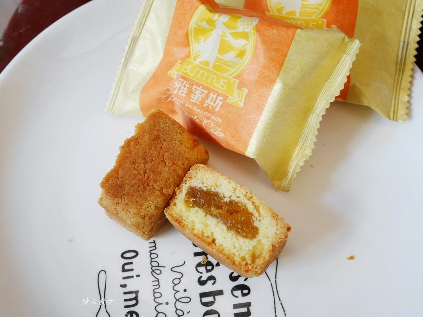 20171226094046 75 - 熱血採訪|Yummy Sweets雅蜜斯牛軋堂~隱身巷弄的夢幻鄉村風甜點店 下午茶、伴手禮、彌月禮盒都吸睛 不是甜點控 也會愛上它