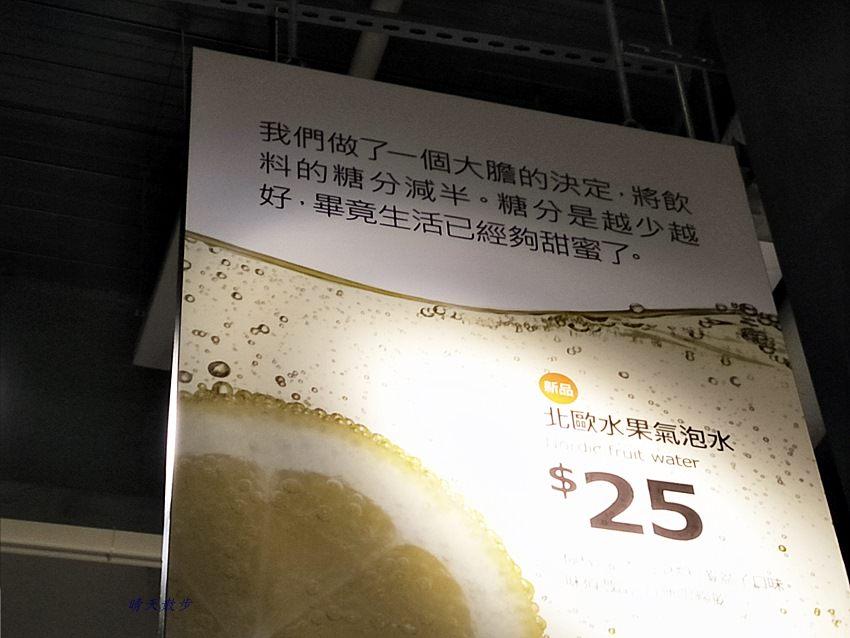 20171229125909 52 - IKEA壽星優惠~主餐買一送一好划算 善用優惠省錢吃大餐 愛吃德國豬腳的人別錯過脆皮豬腳
