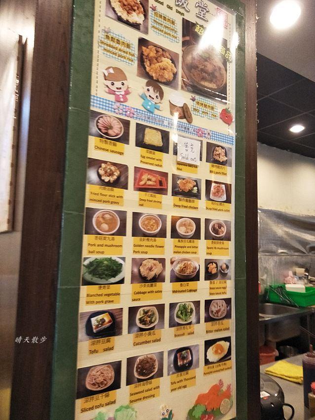 台中美食 古早飯堂~下午不休息 整天都吃得到滷肉飯的古早味食堂 滿三百元可外送 另有限外帶的便當喔