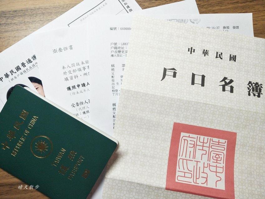 20180105105207 80 - 台中辦護照|外交部中部辦事處 自己辦護照很簡單 線上預約 現場五分鐘搞定(幫小孩辦護照分享)