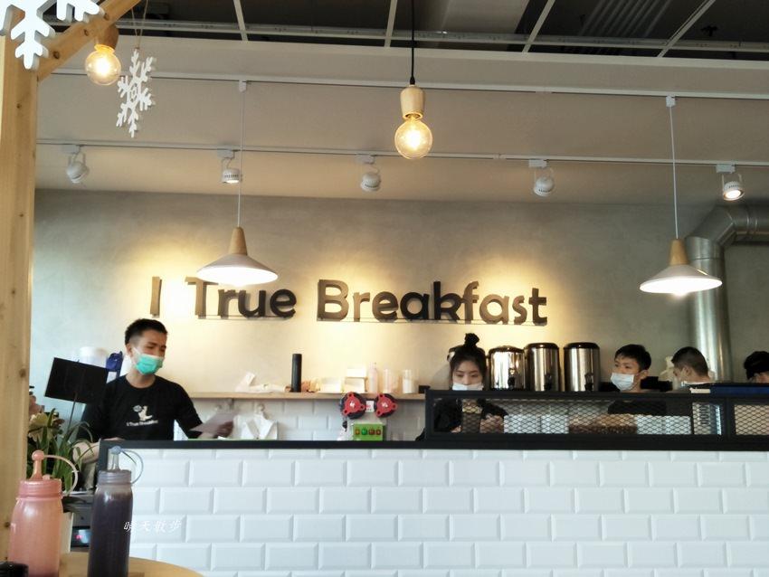 20180107142703 76 - 台中早午餐 艾初早餐-向上店~好勤奮的平價早午餐 清晨五點半開門營業 清新簡約的半開放空間