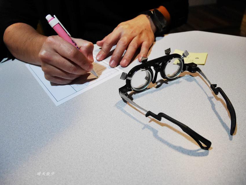 20180111163312 72 - 熱血採訪|東風眼鏡西屯店~有溫度、有專業、有熱情的國考驗光師 幫助弱勢家庭兒童免費配鏡 推廣紙本閱讀文化