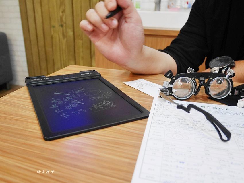 20180111163318 59 - 熱血採訪|東風眼鏡西屯店~有溫度、有專業、有熱情的國考驗光師 幫助弱勢家庭兒童免費配鏡 推廣紙本閱讀文化