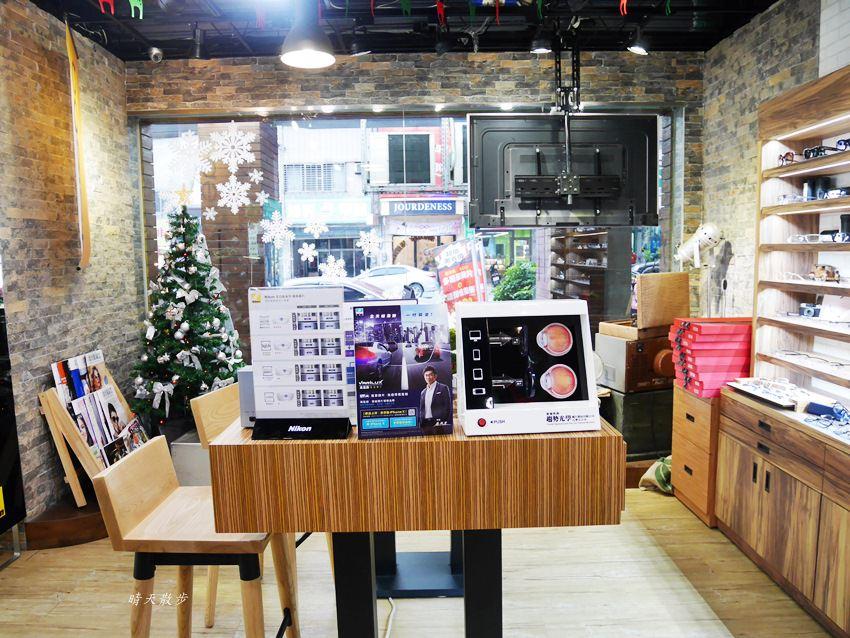 20180111163349 6 - 熱血採訪|東風眼鏡西屯店~有溫度、有專業、有熱情的國考驗光師 幫助弱勢家庭兒童免費配鏡 推廣紙本閱讀文化