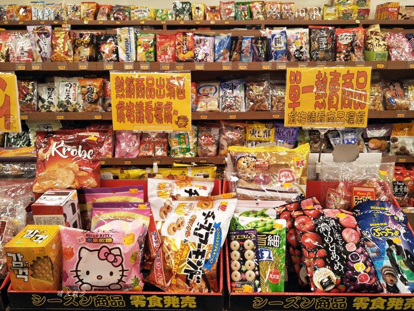 20180115164549 74 - 22king 即期良品 高工店~零食好多的平價即期良品商店 近台中高工、僑泰中學 租漫畫買零食剛剛好