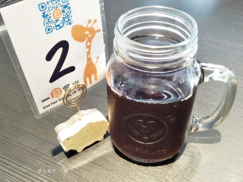 20180211012444 76 - 台中早午餐|一日食光~精誠路中西式平價早午餐 體貼的炒麵加蛋特製版