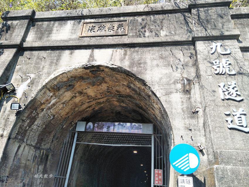 20180220150829 21 - 台中一日遊|后豐鐵馬道,騎單車過花樑鋼橋、九號隧道 可騎到台中花博后里馬場森林園區