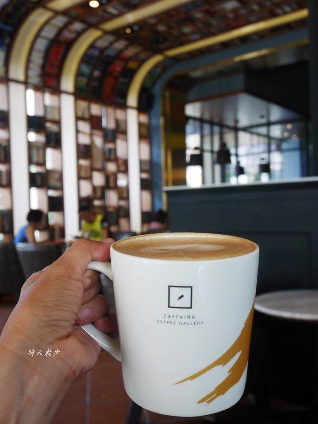20180222190544 14 - 台中下午茶|卡啡那大墩店~香書、咖啡香、麵包香 從牆面到天花板都是書 假日一位難求