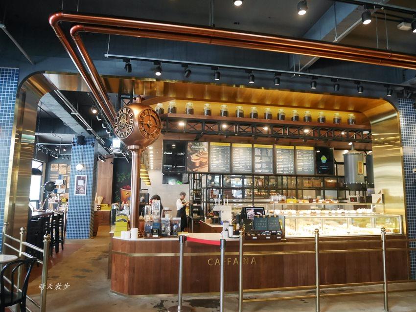 20180222190609 20 - 台中下午茶|卡啡那大墩店~香書、咖啡香、麵包香 從牆面到天花板都是書 假日一位難求