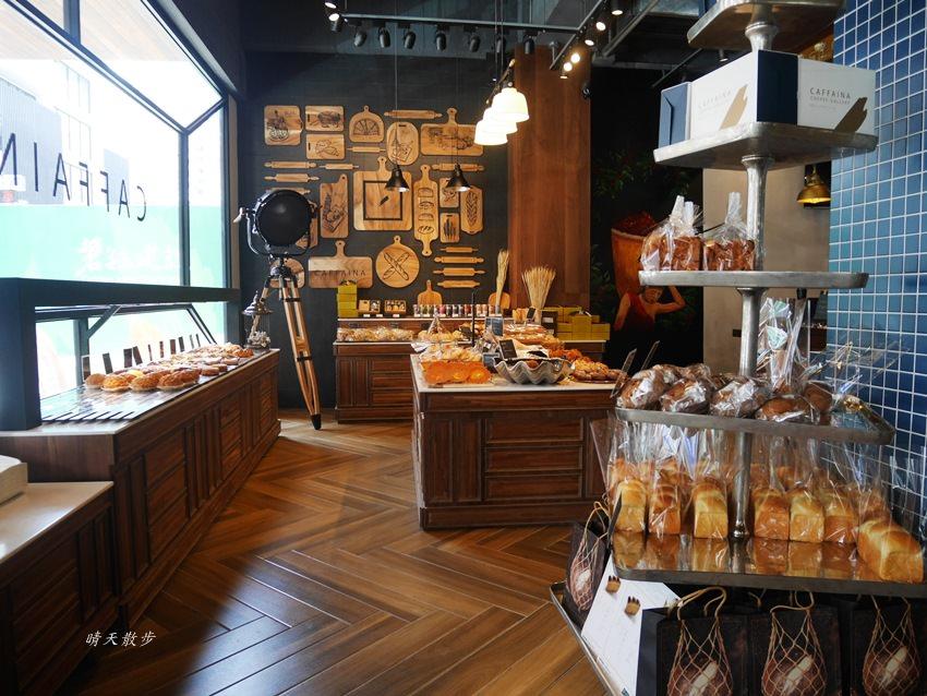 20180222190612 98 - 台中下午茶|卡啡那大墩店~香書、咖啡香、麵包香 從牆面到天花板都是書 假日一位難求