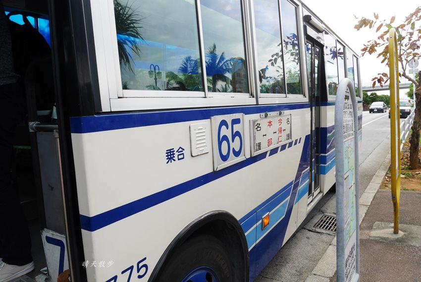 沖繩親子遊|沖繩不自駕~從海洋博公園搭公車65號到今歸仁城