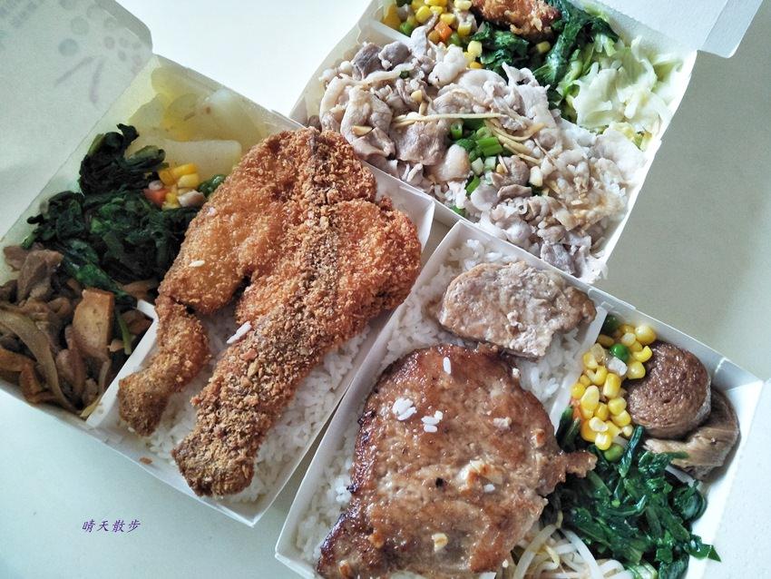 台中西區便當|每日食/親子園食堂~一主菜四配菜 特色主菜媽媽最愛 雙主菜設計雙重享受