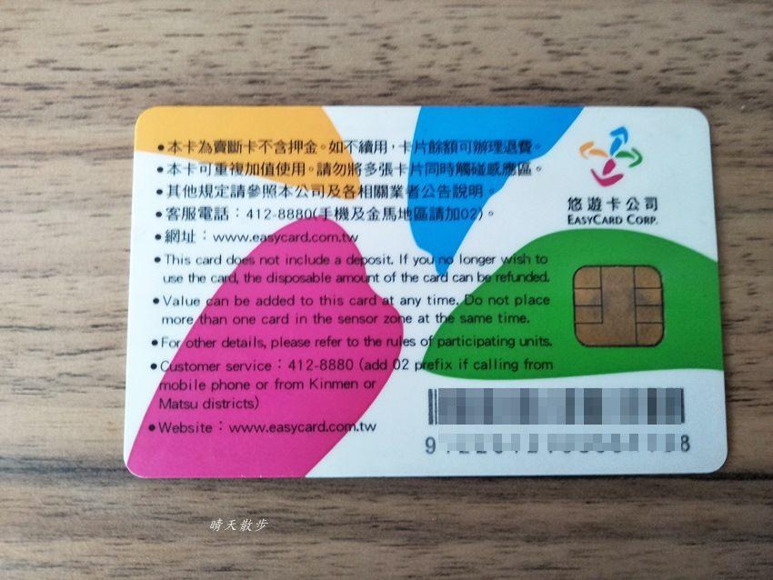 20180319152758 14 - 台中市圖借書超方便~借書證可跟悠遊卡、一卡通合併 也可用身分證或APP借書 還有200多家特約店家優惠!