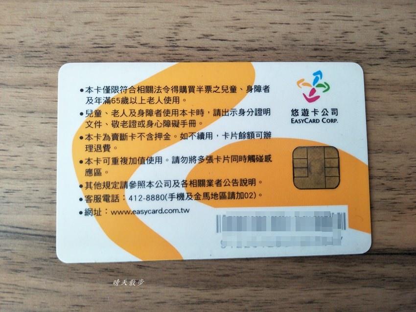 20180319152800 70 - 台中市圖借書超方便~借書證可跟悠遊卡、一卡通合併 也可用身分證或APP借書 還有200多家特約店家優惠!