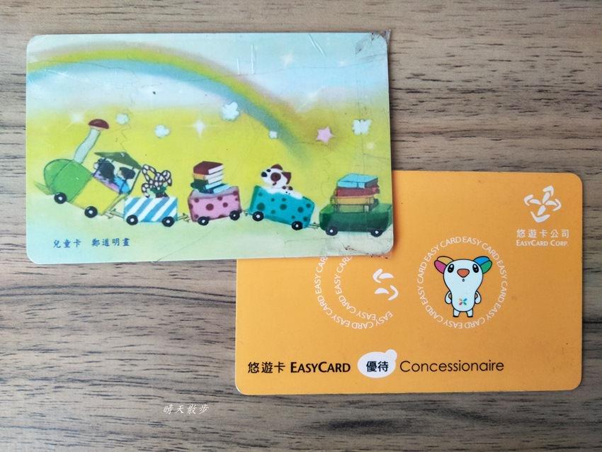 20180319152803 79 - 台中市圖借書超方便~借書證可跟悠遊卡、一卡通合併 也可用身分證或APP借書 還有200多家特約店家優惠!