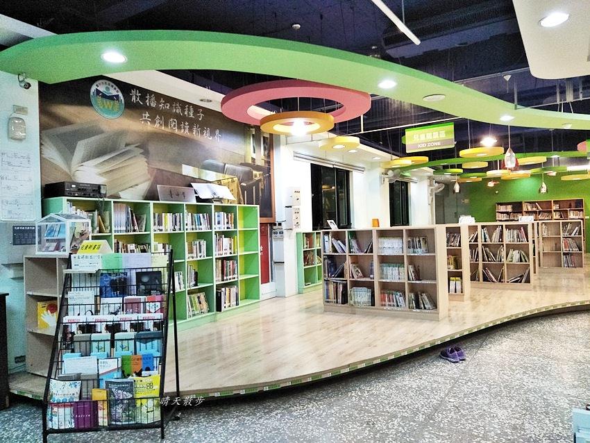 20180319210650 36 - 台中西區圖書館~從繪本、童書看到漫畫 精誠路上的圖書館好鄰居 借書集點送獎品
